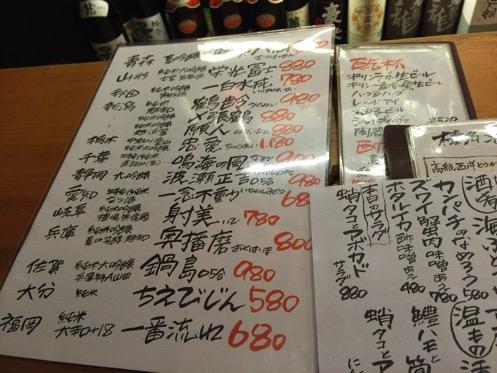 2016.05.28_kawagoe_ebisu3