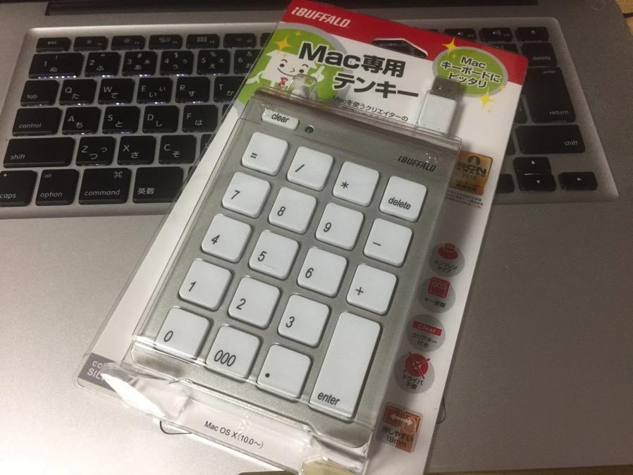 mcp-tenkey_ibuffalo1